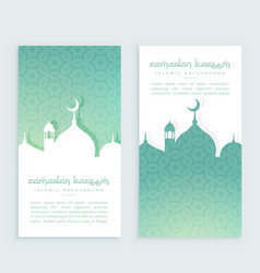 Ramadan festival vertical banner poster vector