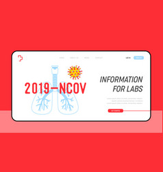 2019 ncov cell with human lungs and coronavirus vector image