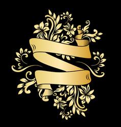 Golden page decoration element gold ribbon vector