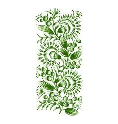 Green floral decorative ornament vector