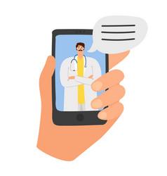online doctor app vector image