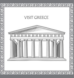 acropolis athens travel greece card greek vector image vector image