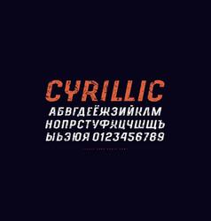 Cyrillic italic sans serif font in sport style vector