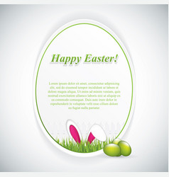 Happy easter greeting card with rabbit ears vector