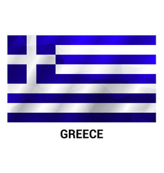 greece flag design vector image