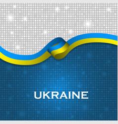 Ukraine flag ribbon shiny particle style vector
