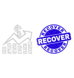 Blue grunge recover stamp seal and web carcass vector
