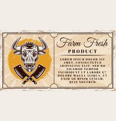 butchery shop farm fresh meat product vector image
