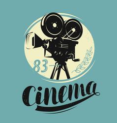Cinema poster movie camera projector retro vector