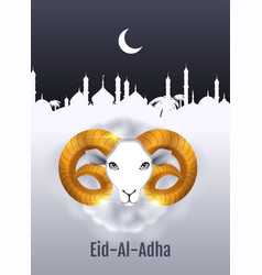 Eid al adha text greeting card gold ram head of vector