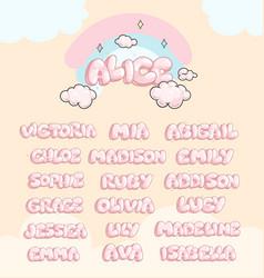 Baby girls name logo set vector