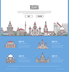 Country russia travel vacation guide vector