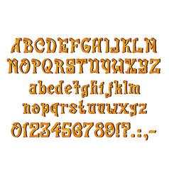 Mystical orange font vector