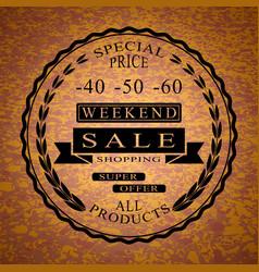 Weekend sale emblem vector