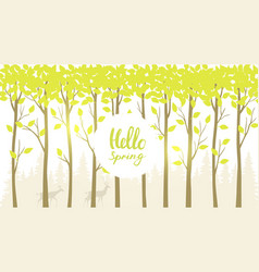 green trees spring vector image vector image