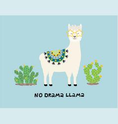 cute cartoon llama with an inscription no drama vector image