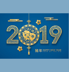 Pig paper cut as 2019 chinese new year zodiac sign vector