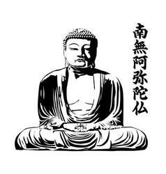 amida buddha vector image