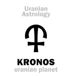 astrology kronos uranian planet vector image
