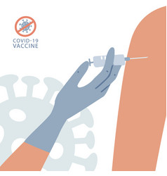 banner process injecting covid-19 vector image