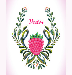 hand painted raspberry vector image