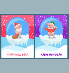 happy new year pig carrying sack with presents vector image