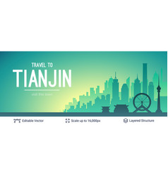 tianjin famous china city scape vector image