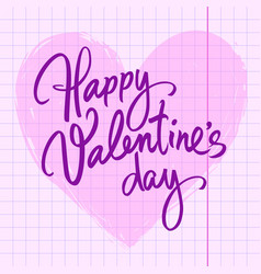 happy valentines day handwritten brush lettering vector image