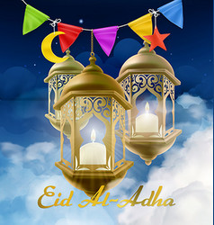 Muslim holiday Eid Al-Adha Islamic culture vector