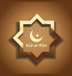 Islamic background with inscription - eid-al-fitr vector