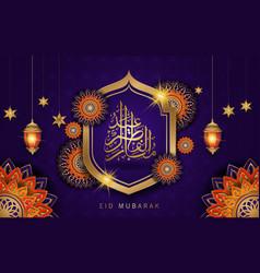 Luxury and elegant eid mubarak design with arabic vector