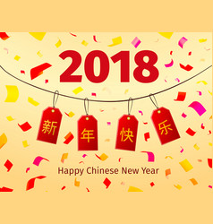 Chinese new year greeting card with tags vector