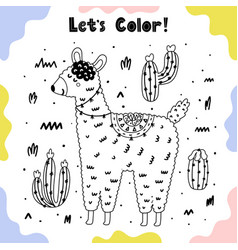 coloring page with happy llama and cactuses vector image