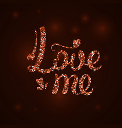 love me calligraphy vector image