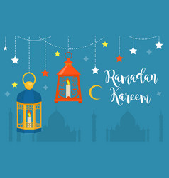 Ramadan kareem banner template for your design vector