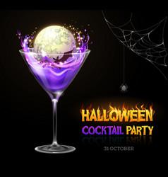 Halloween poison with full moon vector