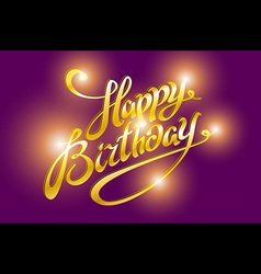 Happy birthday retro with lights in background vector