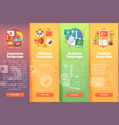 vertical banners set of foreign language schools vector image