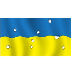 The Ukrainian flag with bullet holes vector image