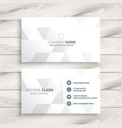 Elegant white business card design vector