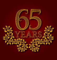 sixty five years anniversary celebration vector image