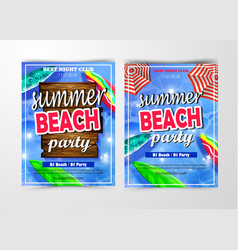 summer beach party template vector image