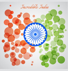 symbol of india vector image