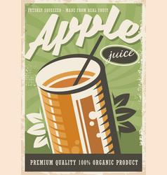 apple juice retro poster design vector image