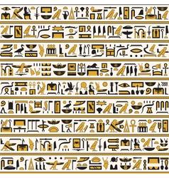 Egyptian hieroglyphs yellow black color seamless 2 vector image vector image