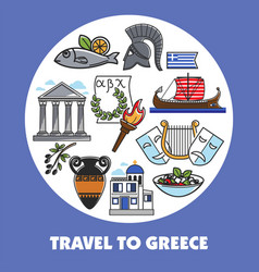 Travel to greece promo poster with national vector