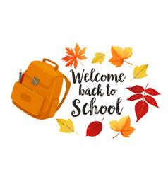 Back to school backpack bag in leaves vector
