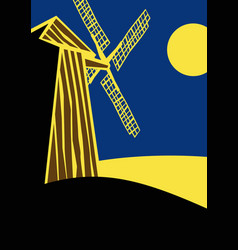 old windmill at night in moonlight drawing vector image