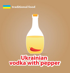 Ukrainian vodka vector