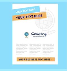 globe title page design for company profile vector image